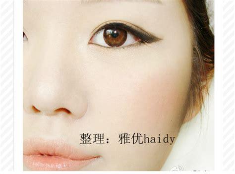 download video tutorial make up korea korean ulzzang celebrity makeup look photo tutorial quot how