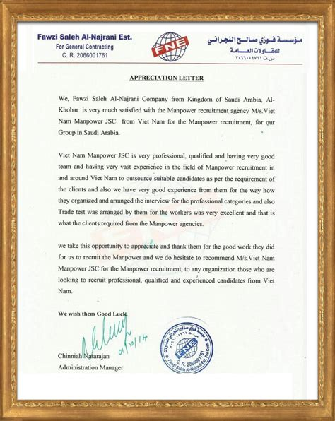 appreciation letter to recruitment agency golden asia ltd for industrial service manpower
