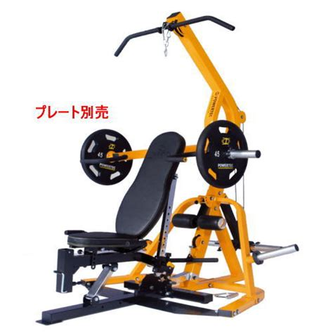powertec multi workout routine most popular workout