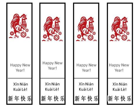printable happy new year bookmarks chinese new year bookmarks printable happy new year 2018
