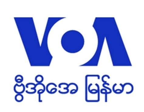 voa live tv voa burmese tv tv