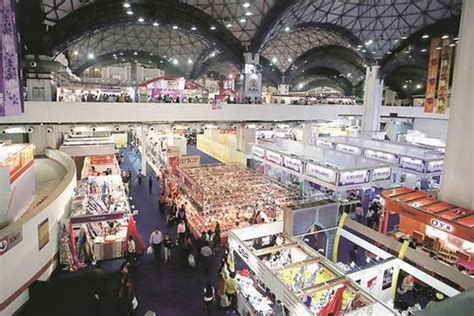 pragati maidan  host india international trade fair