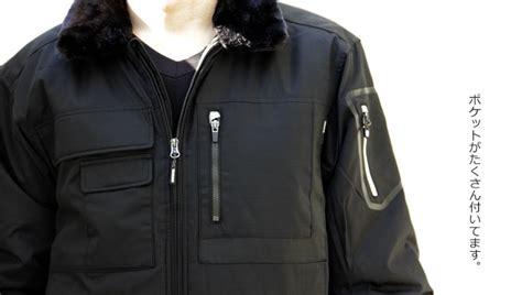 ts design ts design 846326 ウィンターフライトジャケット 商品詳細 関東鳶 寅壱などの鳶服 鳶服 作業服専門店