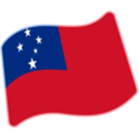 flag for american samoa emoji copy paste emojibase