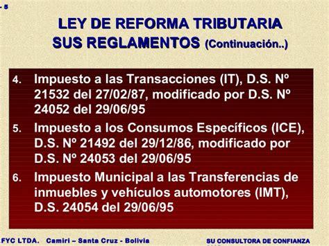 reforma tributaria textos comparados ley sobre impuesto de 03 reforma tributaria en bolivia ley 843