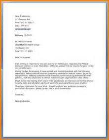 cover letter exles for doctors 10 physician assistant cover letter exle farmer resume