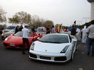 Lamborghini Kuwait Underground Blog08 Lamborghini Kuwait