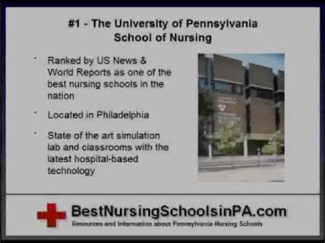 Schools With Nursing Programs - best nursing schools in pa the top pennsylvania nursing