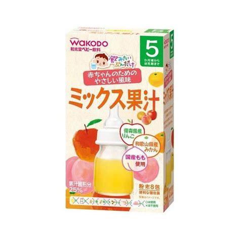 Wakodo Baby Food wakodo 和光堂5個月起嬰兒飲品 什果汁 5gx8包 fe22