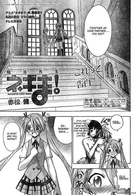 Mahou Sensei Negima 169 Read Mahou Sensei Negima 168 Read Mahou Sensei Negima 168
