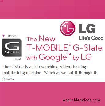 tutorial logo lg how to unlock t mobile lge g slate boot loader easy