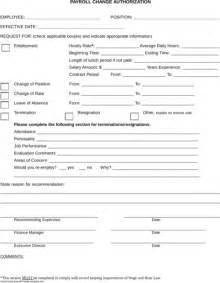 payroll status change form template payroll change form for free formtemplate