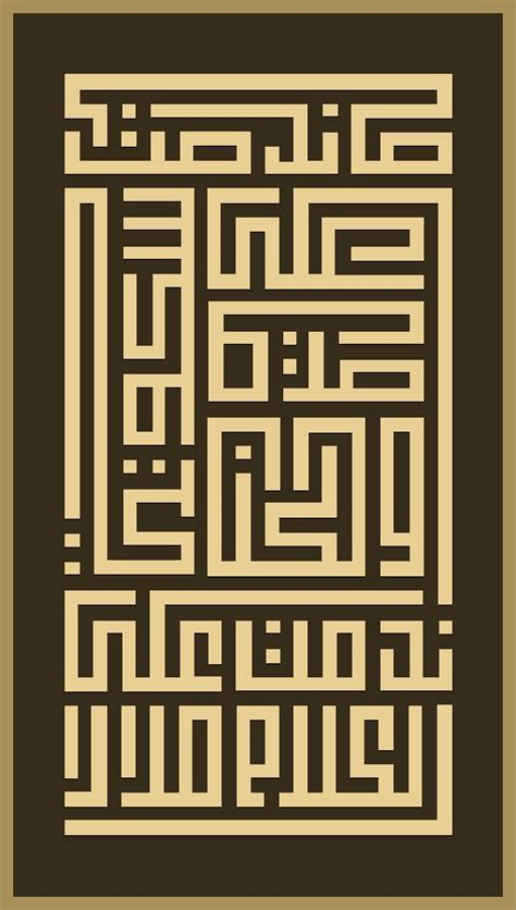 islamic pattern font 74 best images about pattern kufi on pinterest islamic