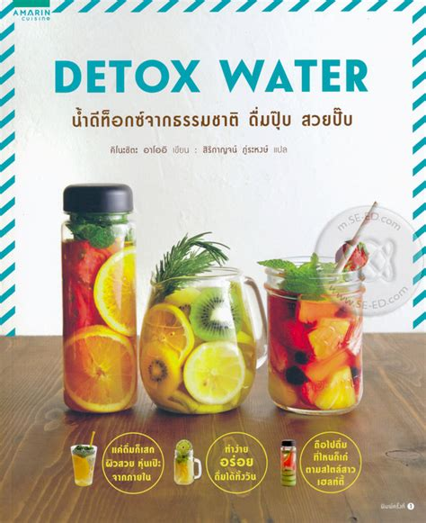 What Is Detox H detox water
