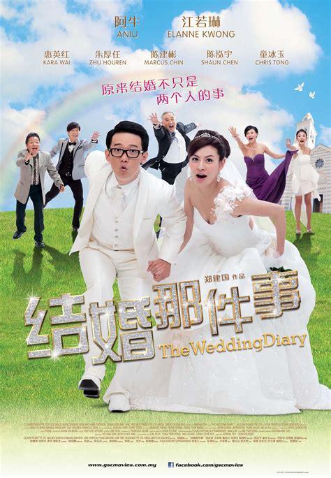 malaysian film wedding the wedding diary gsc movies