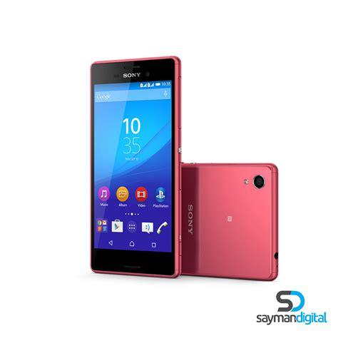Hp Sony Xperia M4 Aqua Single Sim sony xperia m4 aqua dual sim e2333 سایمان دیجیتال
