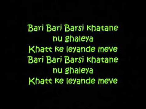 lyrics punjabi punjabi mc bari barsi lyrics
