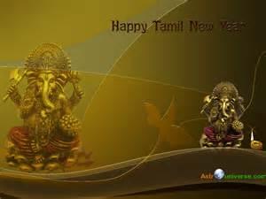 chitirai new year wallpapers 2012 tamil new year
