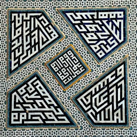 pattern arabic letters arabic calligraphy geometric pattern pinterest
