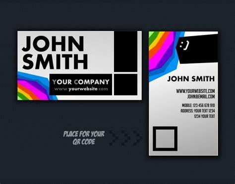 custom make business cards custom business card