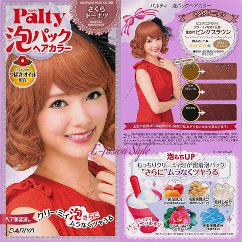 Dariya Palty 1 Set japan dariya palty trendy hair dye color dying kit