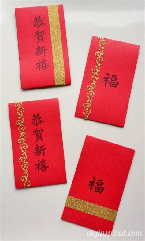 new year gift envelope 25 best ideas about envelope on