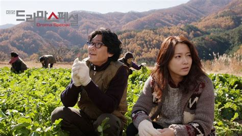 Miracle Korean Drama Special Like A Miracle Korean Drama 2012 드라마 스페셜 기적 같은 기적 Hancinema The