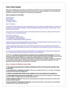 cover letter help for teachers