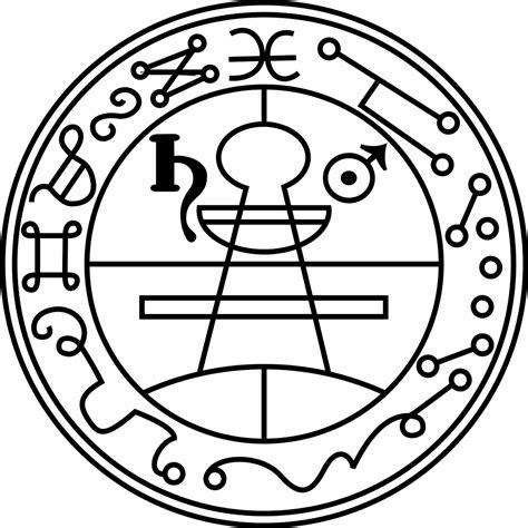 Solomon Wikipedia The Free Encyclopedia | file goetia seal of solomon svg wikipedia