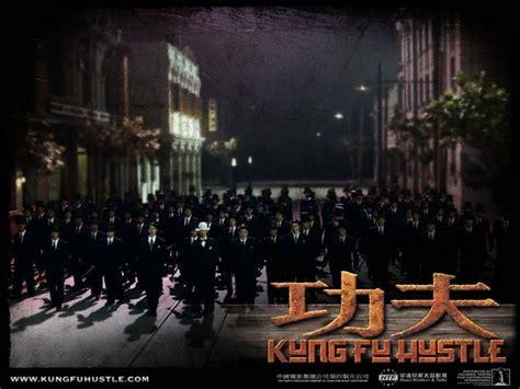 film mandarin gangster kung fu hustle is great wangjianshuo s blog