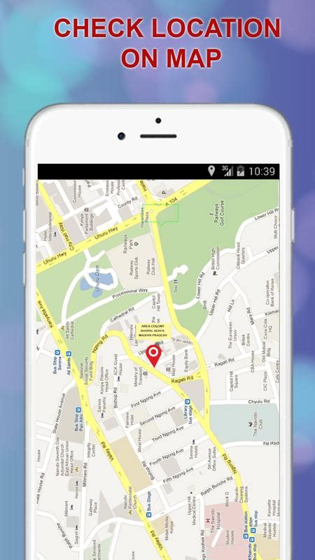gps tracker mobile phone number mobile number location gps gps phone tracker for android