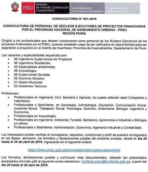 convocatoria minedu seteimbre 2016 convocatoria para soci 243 logos piura programa nacional