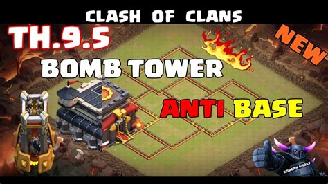 Coc Clash Of Clams 27 Tx new 9 5홀 안티 폭탄 타워 베이스 coc clash of clans th9 5 war anti base bomb tower october update hd