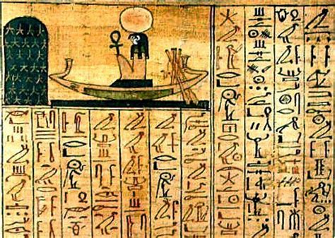 el papiro egipcio el primer libro de la historia por amor al arte 12 04 10