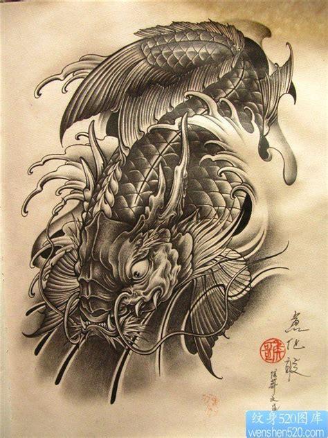 一组鳌鱼纹身手稿图案