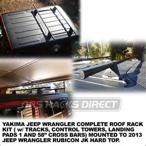 2013 jeep rubicon jk hardtop roof rack cross bars 219 2