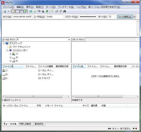 setup ubuntu server ftp dhaka ftp server related keywords keywordfree com