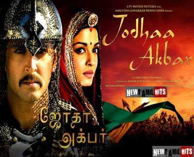 ar rahman khwaja mere khwaja mp3 download jodhaa akbar ஜ த அக பர tamil movie songs download