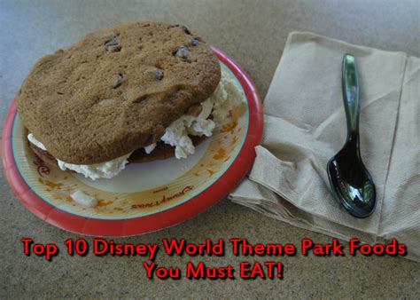 the one meal you must eat on new years day in carolina top 10 disney world theme park foods you must eat