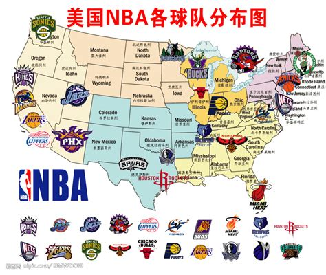 nba usa map 美国地图全图 map of usa中文版