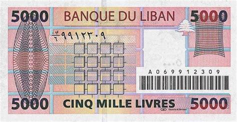 currency converter lebanese lira to usd convert dollars to lebanese lira baticfucomti ga