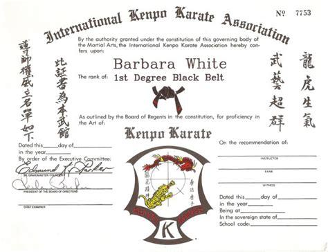 karate black belt certificate templates barbara white kenpo