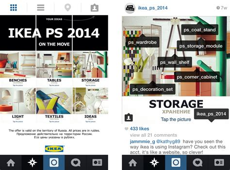 Ikea Instagram ikea launched a new website sort of through instagram