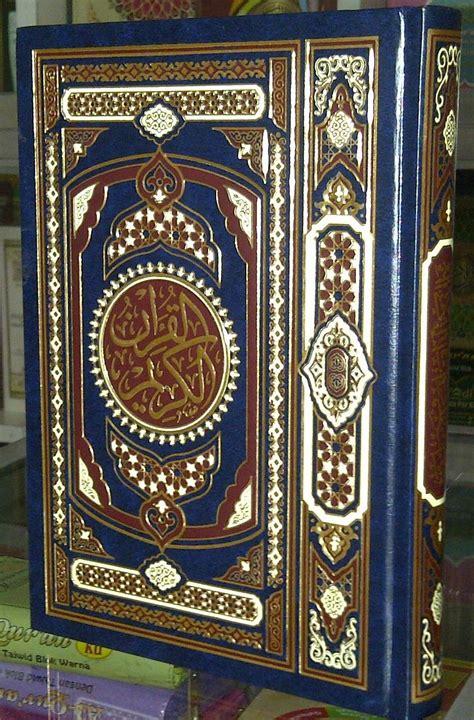 Al Quran Dairi 17 X 25 A79 al quran utsmani cahaya asyihin