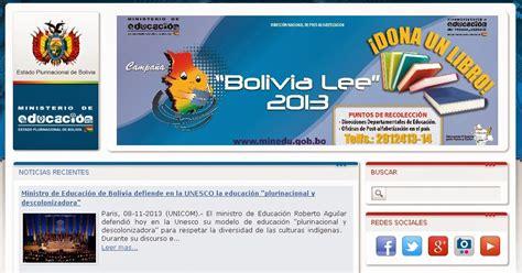 pagina de resultados del examen de categoria de docentes bolivia resultados de la prueba de ascensos categoria 2013 en web