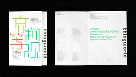 designboom natasha jen 对话五角设计联盟的设计师 natasha jen designboom中国站 设计邦 汇集设计行业建筑 室内 工业