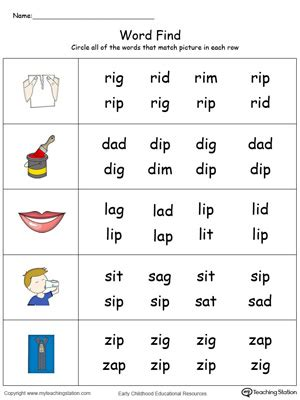 word pattern activities pattern worksheets 187 word pattern worksheets free