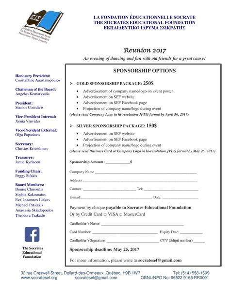 Invitation Letter For Conference Sponsorship invitation letter for event sponsorship gallery invitation sle and invitation design