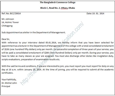 appointment letter content what is appointment letter specimen of appointment letter