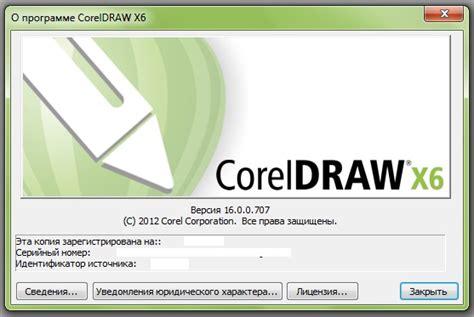 corel draw x6 india price coreldraw graphics suite x3 keygen rachael edwards